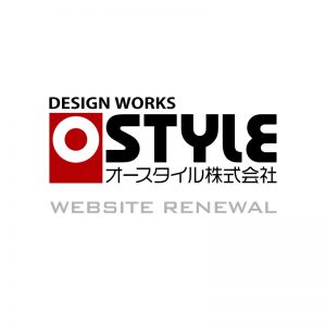 オースタイル株式会社 ホームページ
