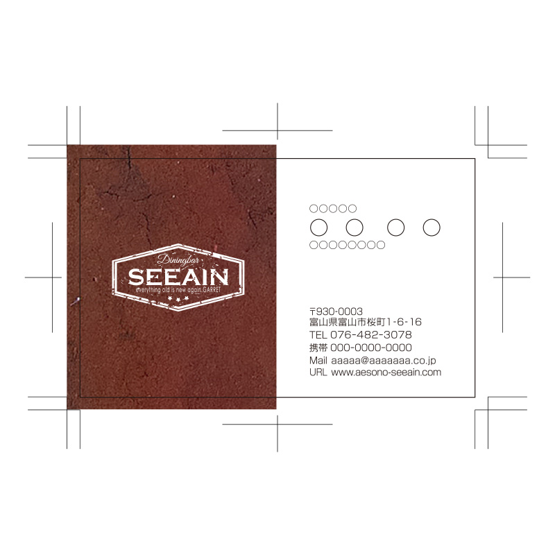 seeain-visiting-card