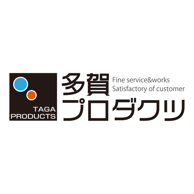 多賀プロダクツ ロゴ制作