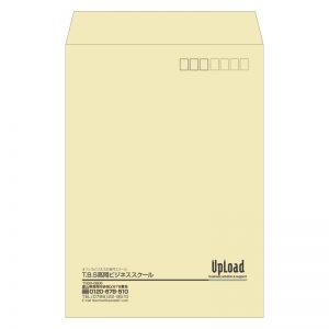 株式会社アップロード 封筒制作