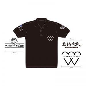 株式会社WinWIn ポロシャツ制作