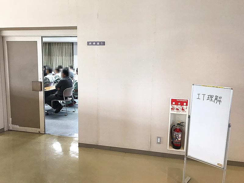 ポリテクセンター富山 外部講師