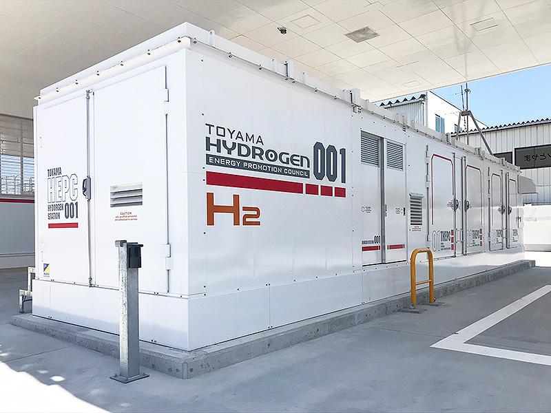 水素ステーションとやま